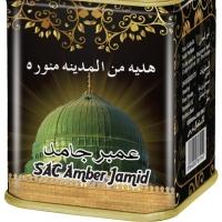 SAC Amber Jamid