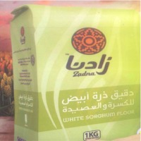 UAE Flour Suppliers, Manufacturers, Wholesalers and Traders