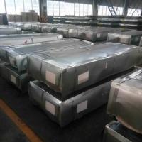 Cheap Metal Corrugated Aluminium Zinc
