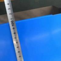 RAL9002/9006 Prepainted Galvanized Steel Coil