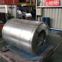 title='Galvanized Steel Ppgi Coil'
