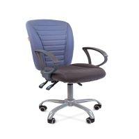 Office Chair Chairman 9801 ERGO