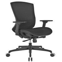 Office Chair Chairman 722