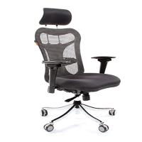 Office Chair Chairman 769