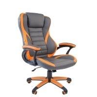 Gamer Chair Chairman Game 22
