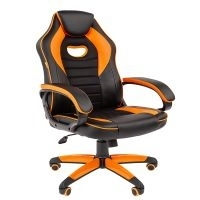 Gamer Chair Chairman Game 16
