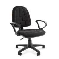 Office Chair Prestige Ergo