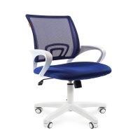 Office Chair Chairman 696 White