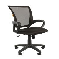 Office Chair Chairman 969