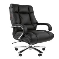 Office Chair Chairman 405