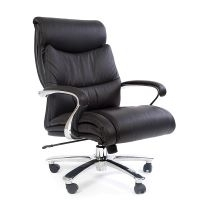 Office Chair Chairman 401 To XXL People