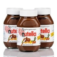 Nutella Chocolate 350g, 400g, 600g, 750g, 800g