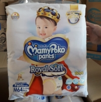 Mamy Poko Baby Diapers