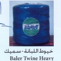 Yarn (Baler Twine)