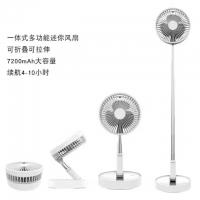 Foldable Telescopic USB Electric Fan