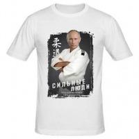Judo T-shirt Martial Arts