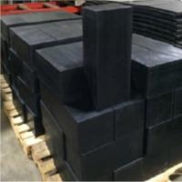 Ballistic Block