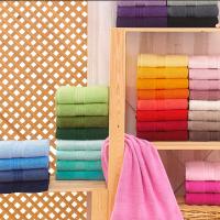 Colourful Towel