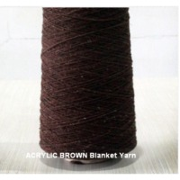 Acrylic Brown Blanket Yarn