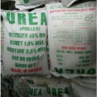 Urea - Prilled Or Granulated