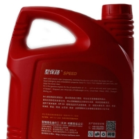 Synthetic Lubricating Oil And Others Engine Oil