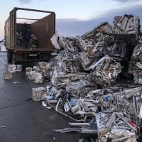 Malaysian Aluminium Scrap Suppliers, Manufacturers, Wholesalers and