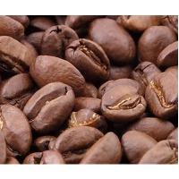 Arabica Parchment Coffee Beans
