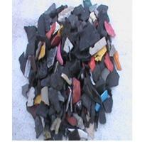Recycled Acrylonitrile Butadiene