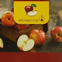 Al Fakher Flavors Double Apple