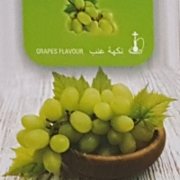 Al Faker Type Grape
