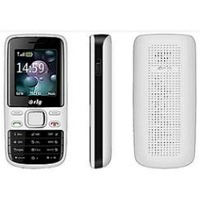 Cheapest GSM dual sim mobile phone