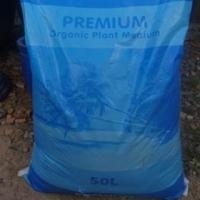 Organic Coconut Pith