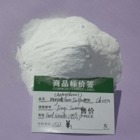 Food Grade Magnesium Sulfate Anhydrous