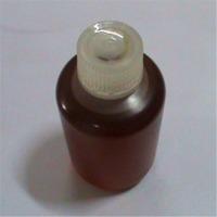 Benzyl Pyridinium Carboxylate