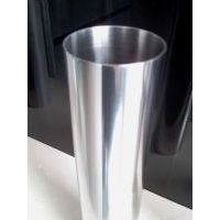 Mirror Polished Stainless Steel Sanitary Pipe