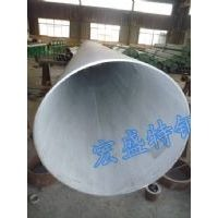 Large-Diameter Thin-Walled Stainless Steel Pipes