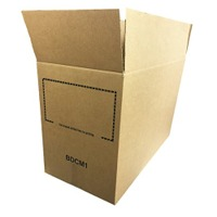 Packaging For Agricultural Equipment