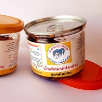 Dried Grilled Fish Chili Paste