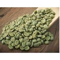 Arabica Beans ( Washed )