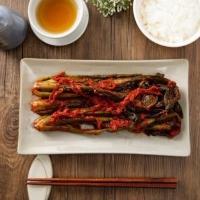 Chitosan Leaf Mustard