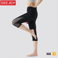 3da13976fa Yoga Pant : Manufacturers, Suppliers, Wholesalers and Exporters ...