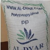 PP Recycled Plastic ( Pellets )