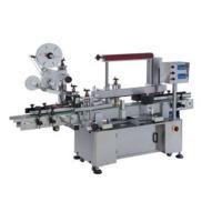 NLD-3055 Labeler Machines