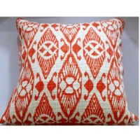 Printed Cushion With Cord