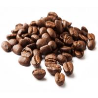 Arabica Coffee Bean (Java) Second Grade