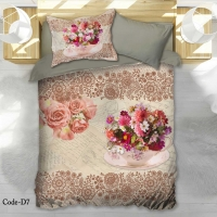 Bedding Set Natures Single 4pcs