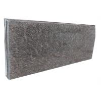 Marina Brown Granite