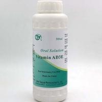 Vitamin Ad3e Oral Liquid For Foals