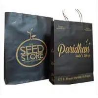 Designer Shopping Paper Bag