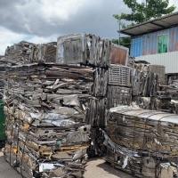 Aluminium Scrap Suppliers, Manufacturers, Wholesalers and Traders